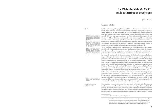 Le Plein du Vide de Xu Yi, étude esthétique et analytique, extrait 2