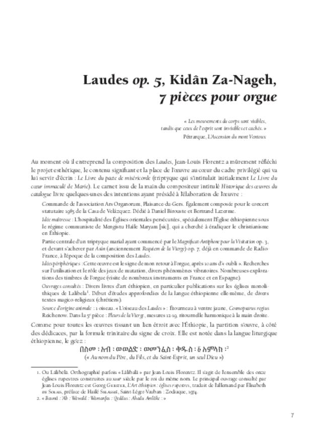 Jean-Louis Florentz et l'orgue. Essai analytique et exégétique, extrait 8