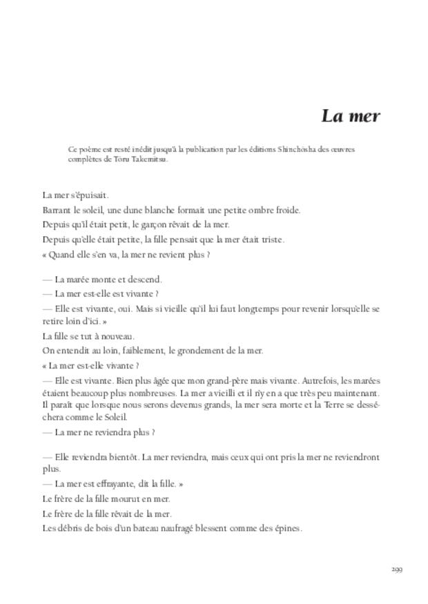 Écrits, extrait 7