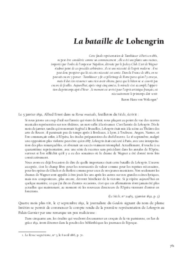 Richard Wagner et sa réception en France, extrait 6