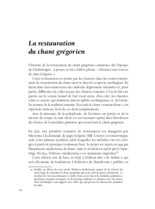 «Le Loin-Près», extrait 4
