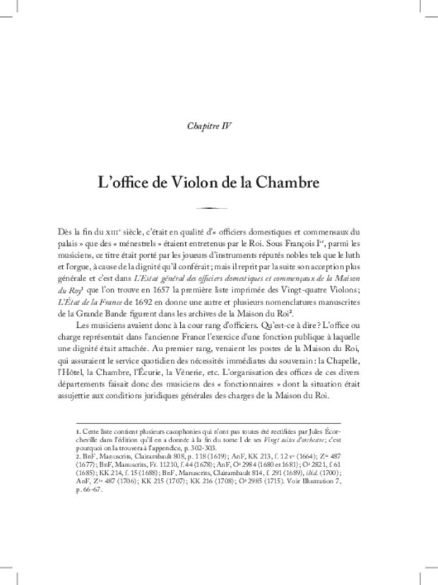 Les Violons de la musique de la chambre du roi sous Louis XIV, extrait 5