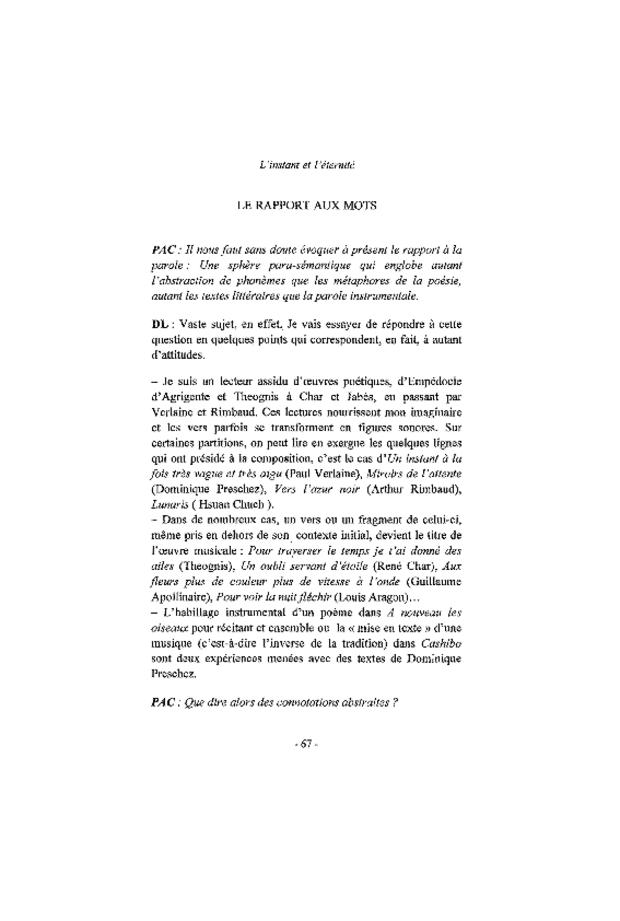 Dominique Lemaître: l'instant et l'éternité, extrait 4