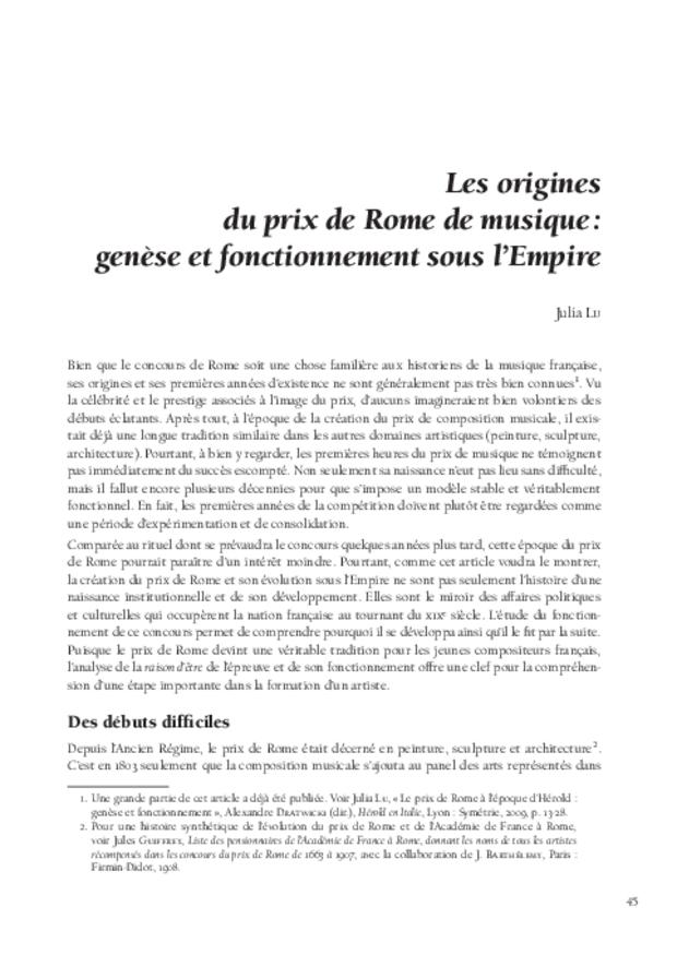 Le Concours du prix de Rome de musique (1803-1968), extrait 4