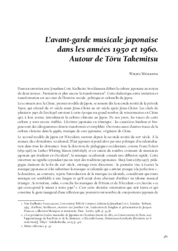 Théories de la composition musicale au xxe siècle, extrait 25