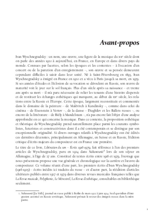 Libération du son, extrait 3