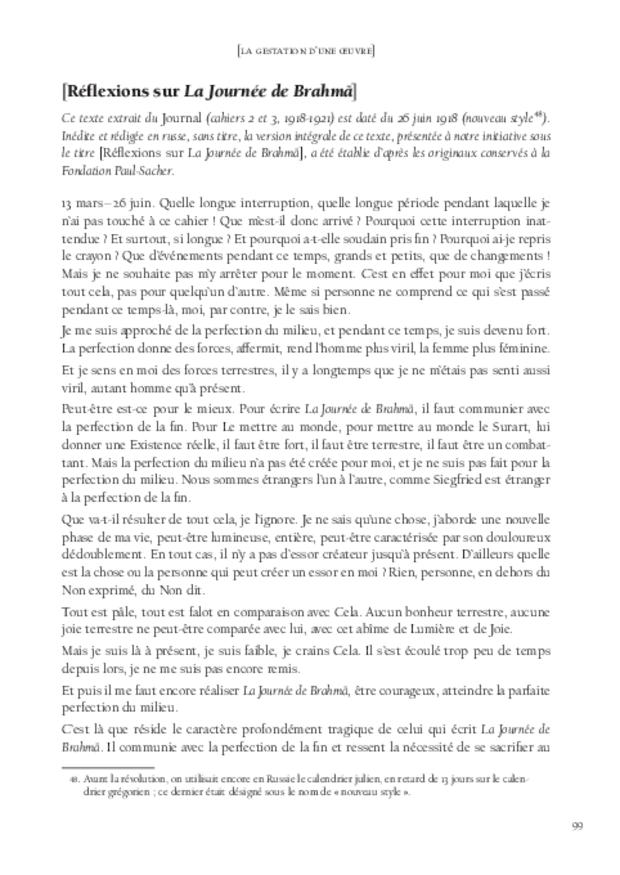 Libération du son, extrait 6