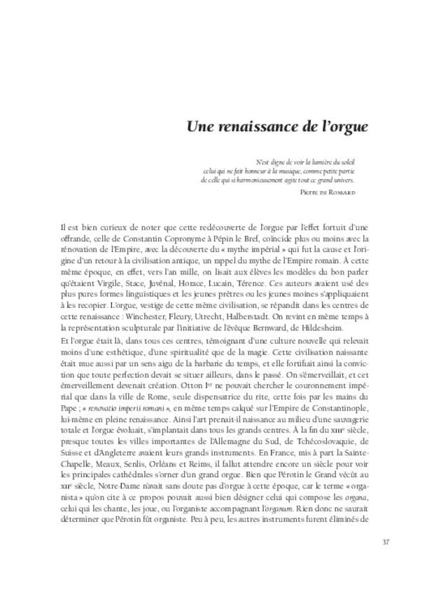L'Orgue, souvenir et avenir, extrait 4