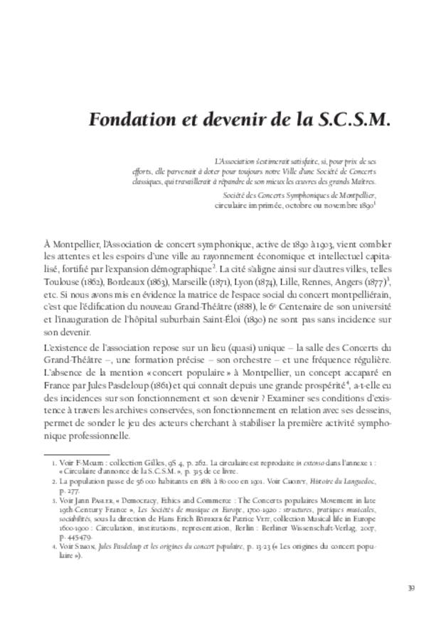 Inventer le concert public à Montpellier, extrait 6