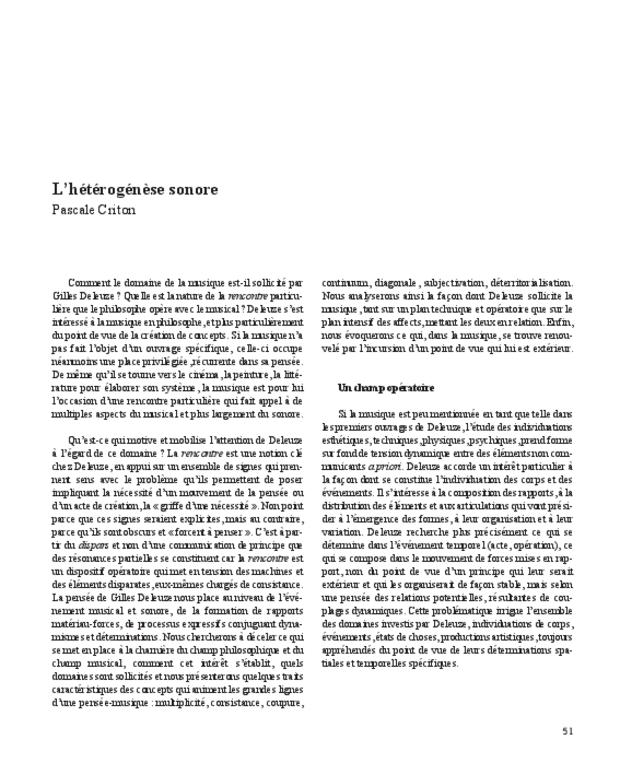 Gilles Deleuze, extrait 6