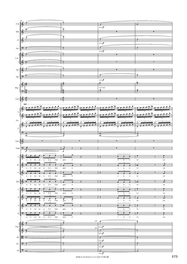 Cantate de la Loire, extrait 15