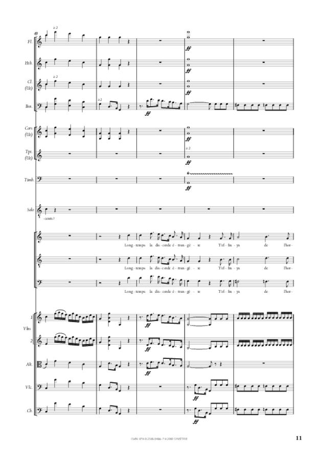 Ode à l'hymen, extrait 3