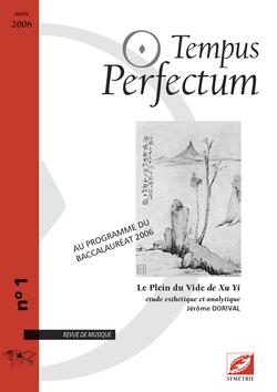 (couverture de Le Plein du Vide de Xu Yi, étude esthétique et analytique)